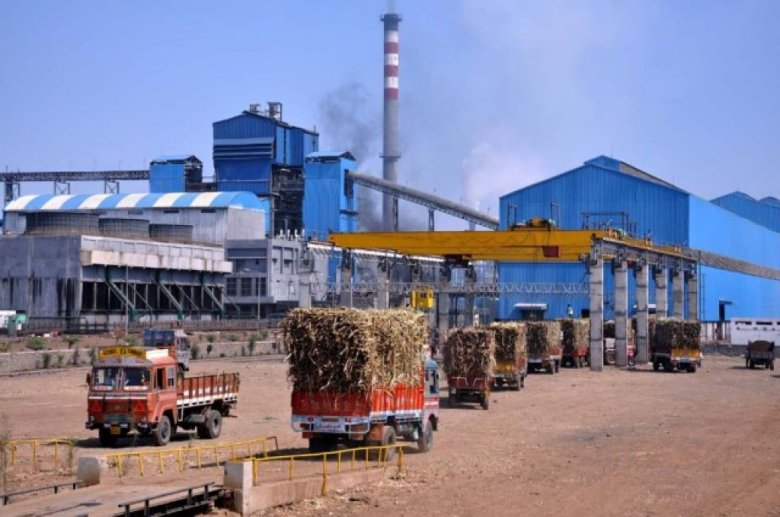 bagasse power station