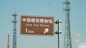 china-coal